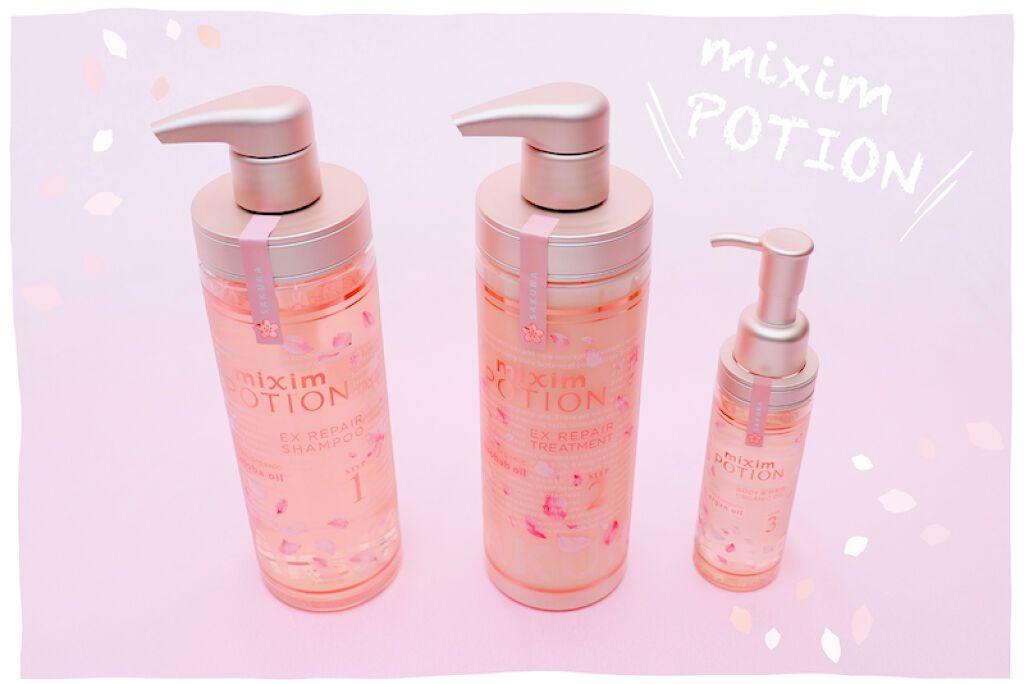 お花の香りをまといたい...♡自然にふんわり香る、桜のシャンプーって?の画像