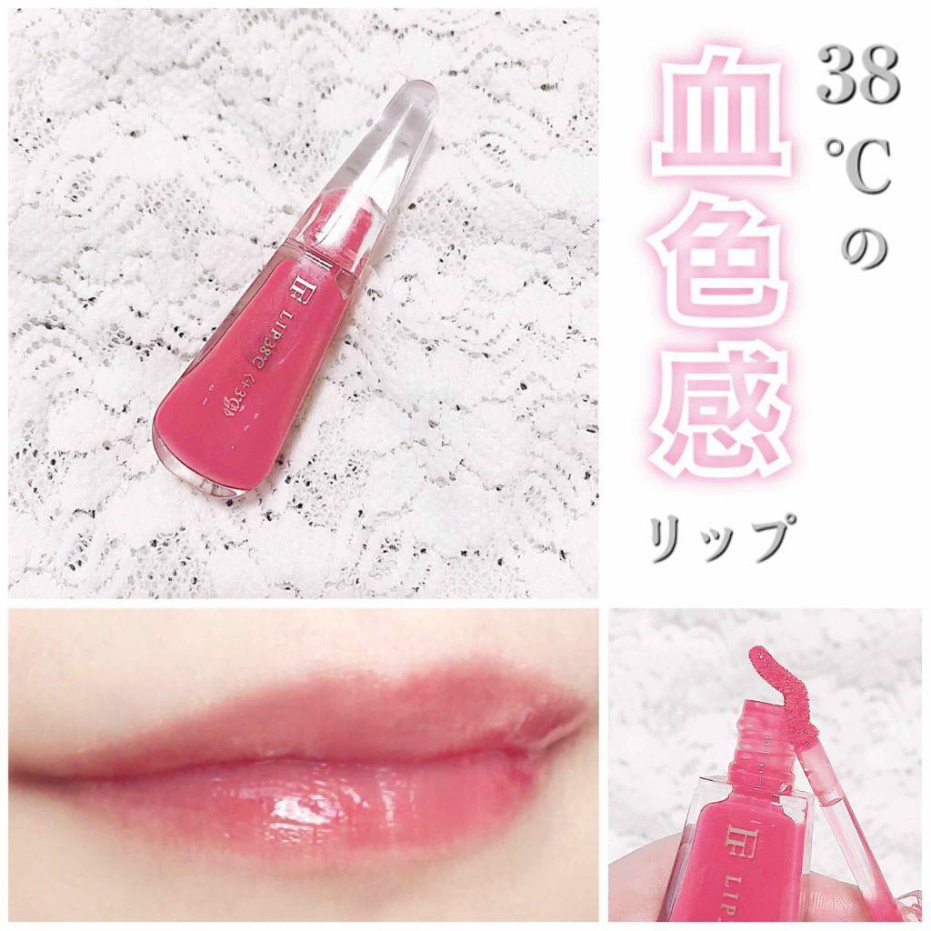 「唇の血色を良くする方法|血色感アップにおすすめリップアイテム&メイク方法もご紹介!」の画像(#126042)