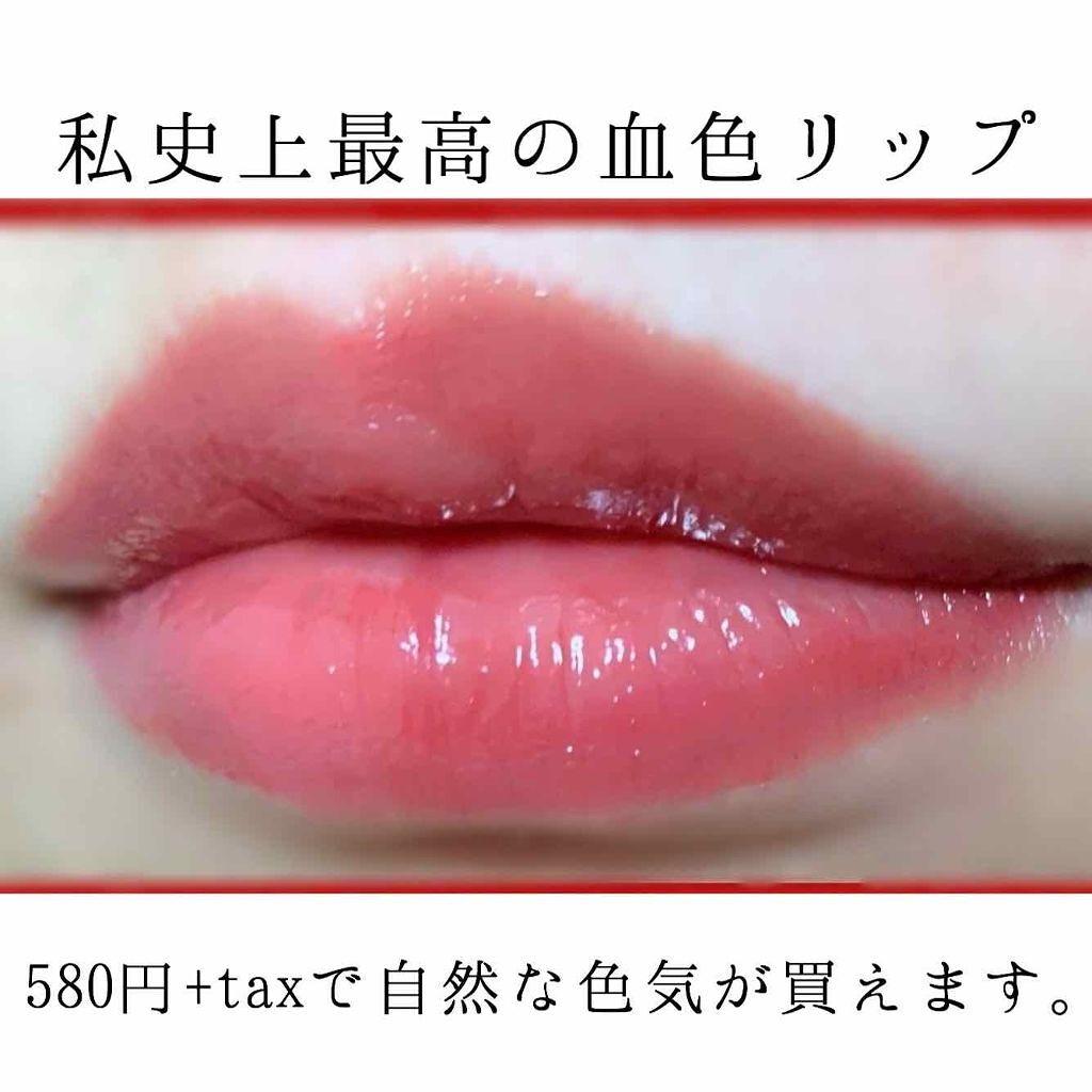 「唇の血色を良くする方法|血色感アップにおすすめリップアイテム&メイク方法もご紹介!」の画像(#126064)