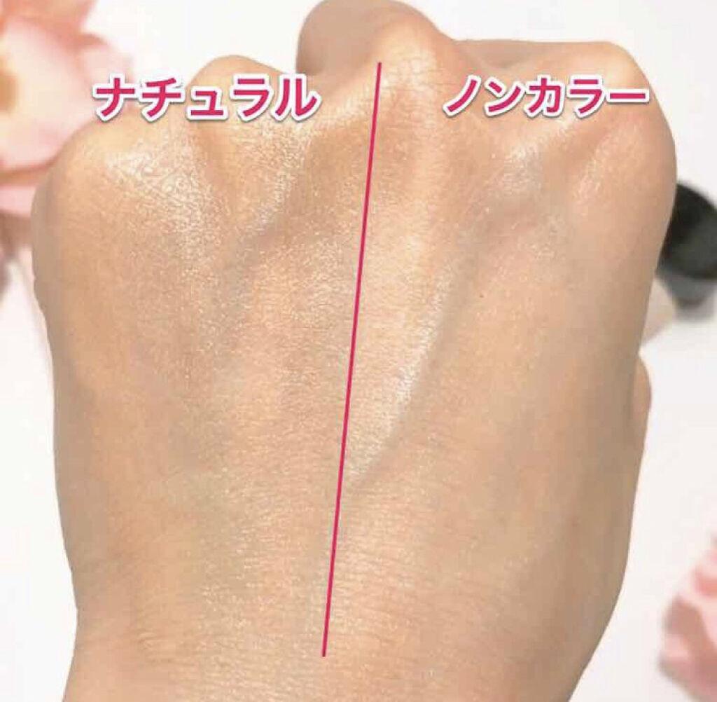 「【2020年】オイルフリーファンデーションのおすすめ16選!ニキビ・敏感肌・脂性肌に悩む人へ」の画像(#126410)