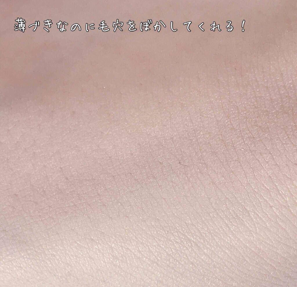 「【2020年】混合肌におすすめのファンデーション24選!テカリも乾燥もカバー【デパコス・プチプラ・韓国】」の画像(#128322)