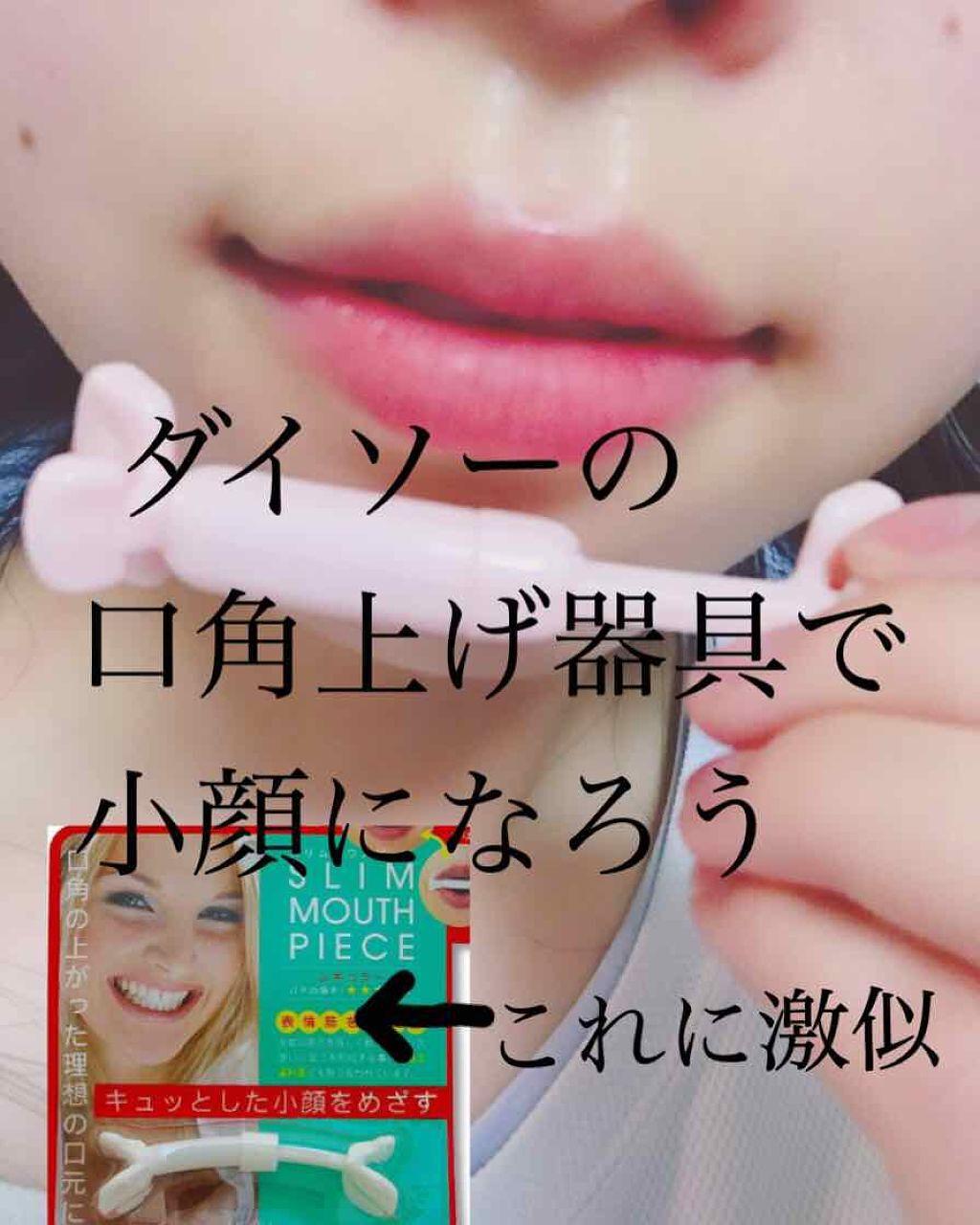 「ぷっくりセクシーな唇が手に入る♡5つのケア方法とメイク術を徹底解説!」の画像(#132497)