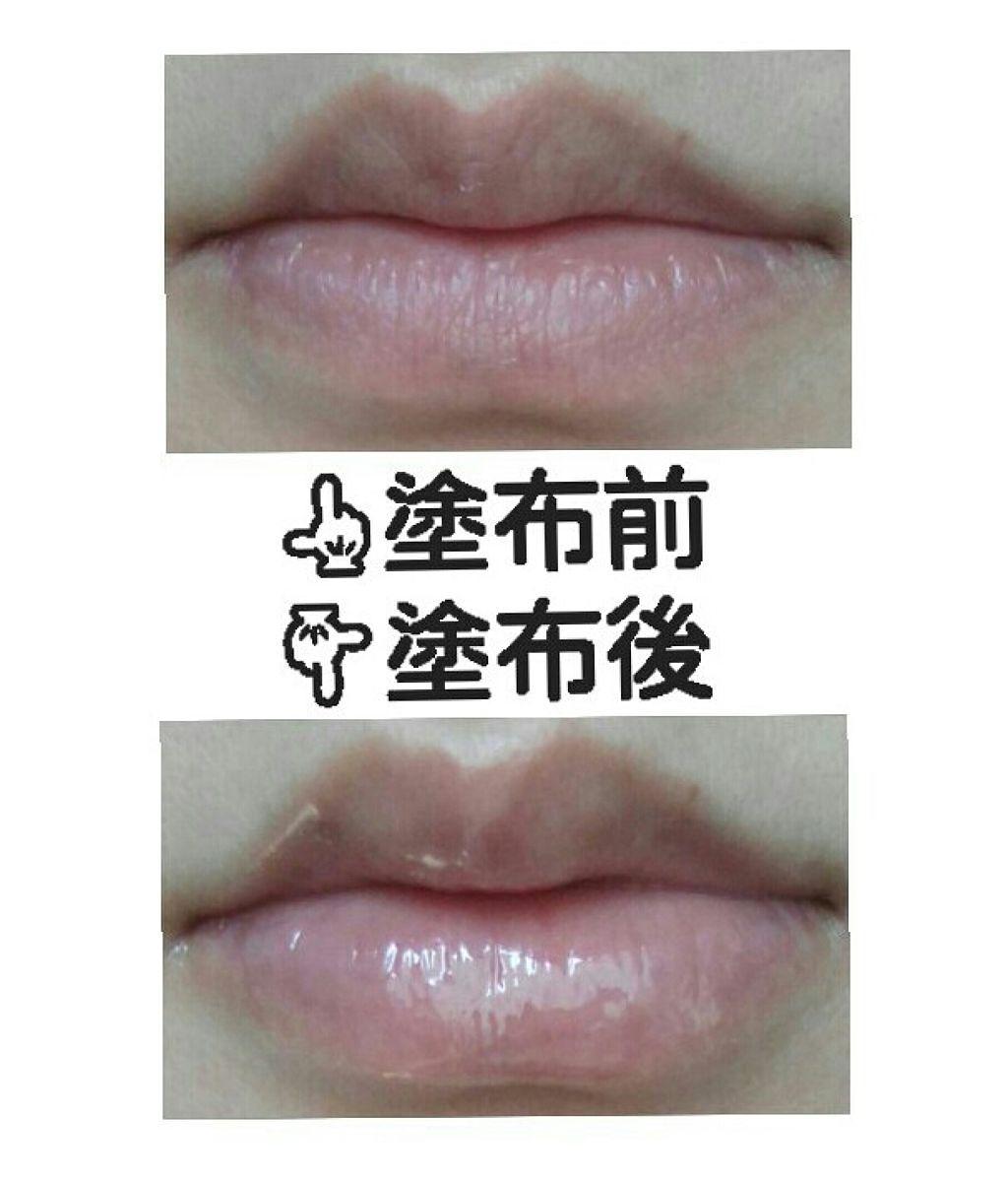 「ぷっくりセクシーな唇が手に入る♡5つのケア方法とメイク術を徹底解説!」の画像(#132525)