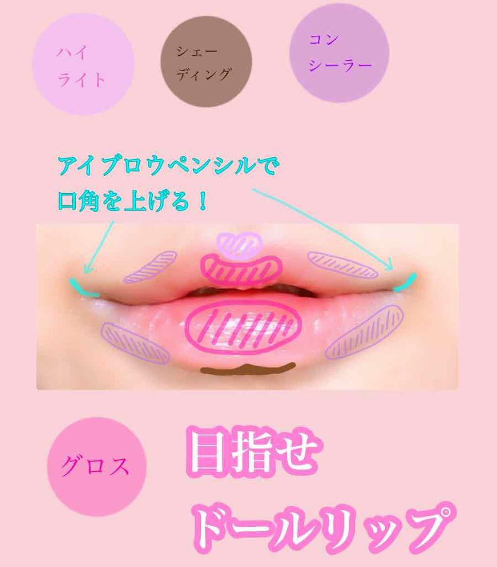 「ぷっくりセクシーな唇が手に入る♡5つのケア方法とメイク術を徹底解説!」の画像(#132537)