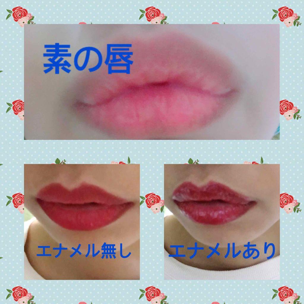 「口紅が落ちないリップコートの選び方|口コミで人気のアイテム厳選5つをご紹介」の画像(#133332)