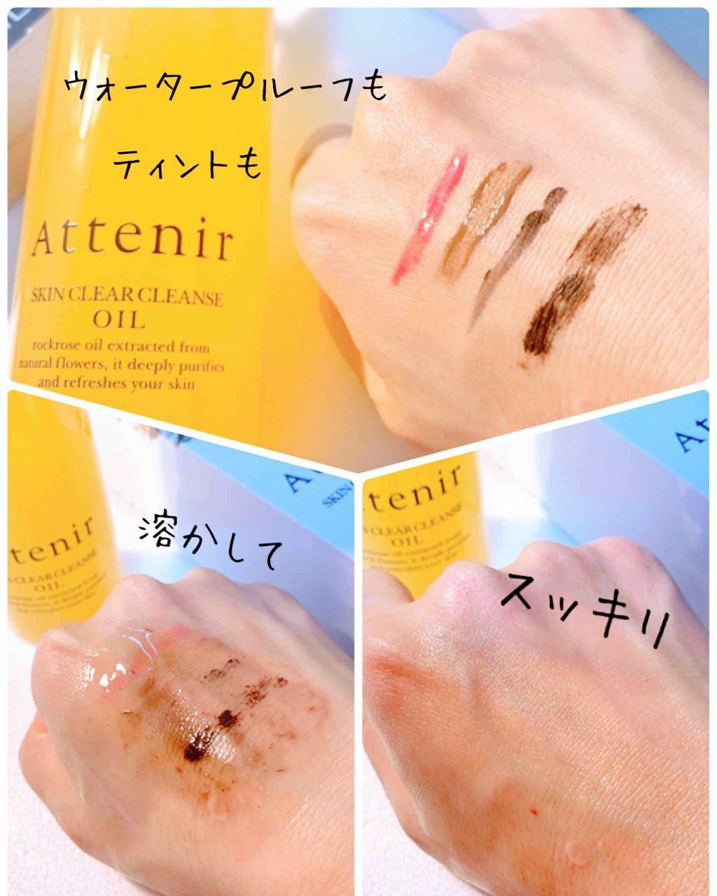 「敏感肌向け化粧品ランキング おすすめスキンケアをプチプラ・デパコス別にご紹介!」の画像(#134044)