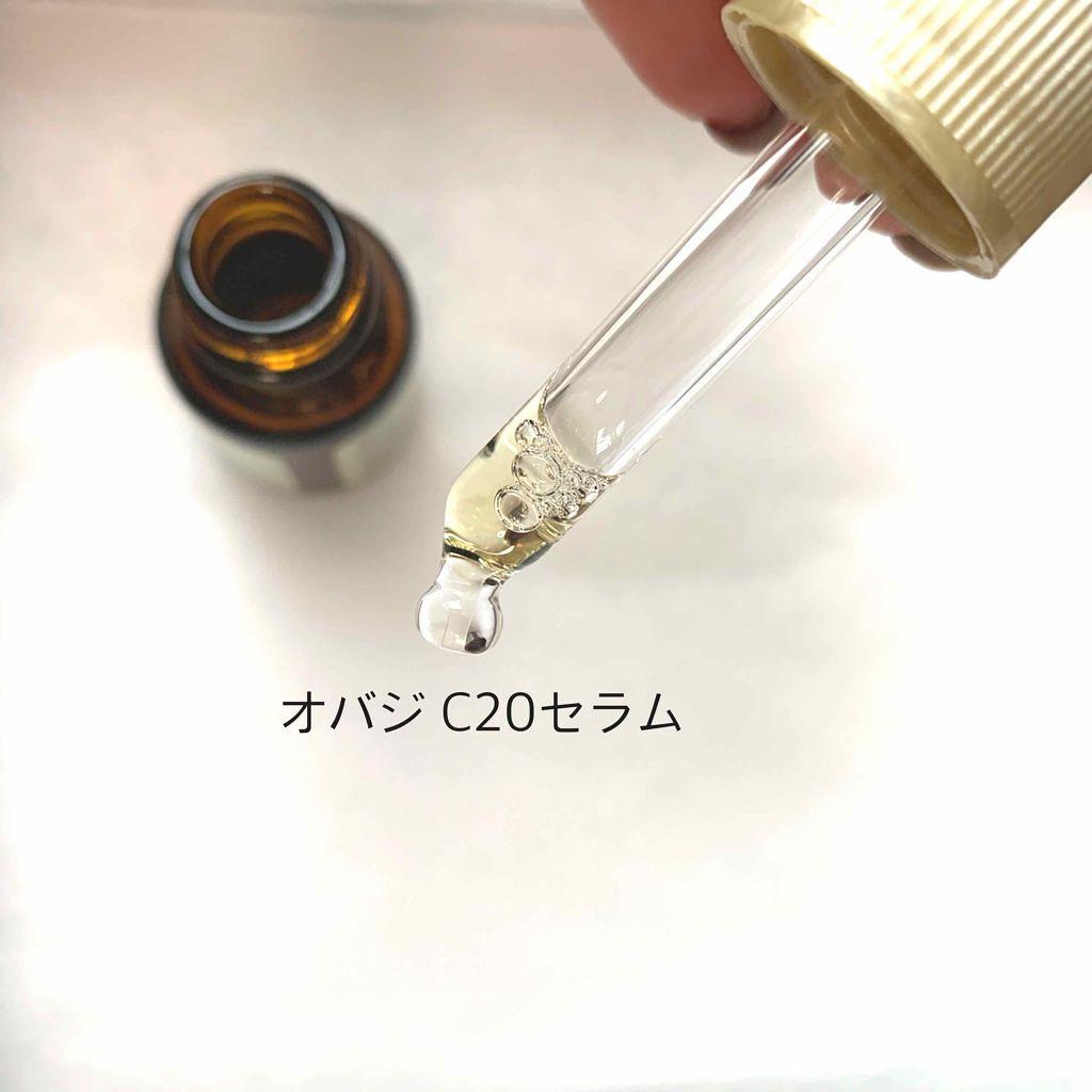 「ビタミンC美容液の効果&使い方は?おすすめアイテム厳選7つもご紹介!」の画像(#134165)