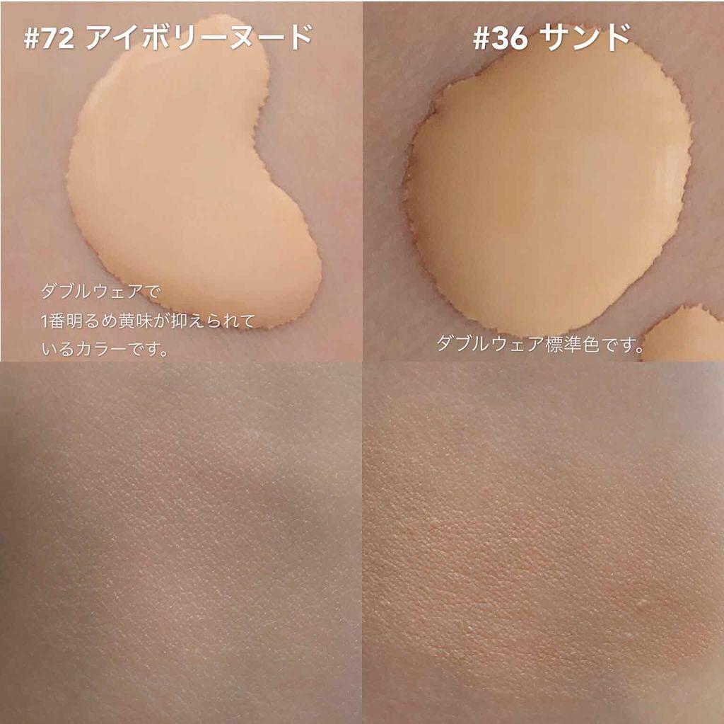 「毛穴レスの陶器肌を実現。おすすめファンデーション14選《プチプラ・デパコス》」の画像(#140487)