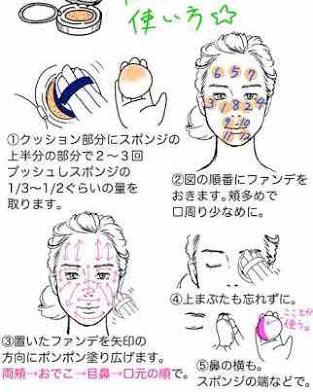 「【2020年最新版】韓国クッションファンデーション徹底比較!ツヤ肌を叶えるおすすめ12選」の画像(#141920)