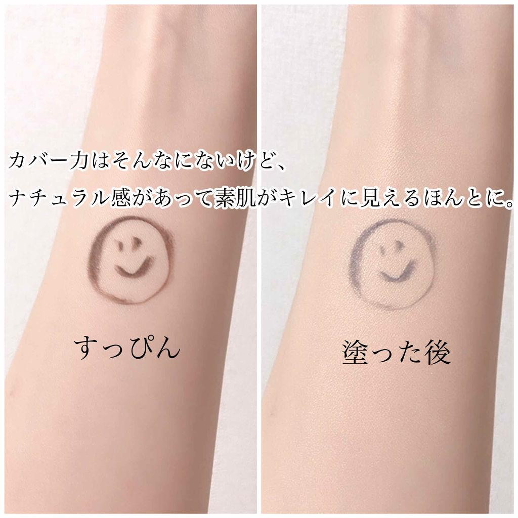 「【2020年最新版】韓国クッションファンデーション徹底比較!ツヤ肌を叶えるおすすめ12選」の画像(#142129)