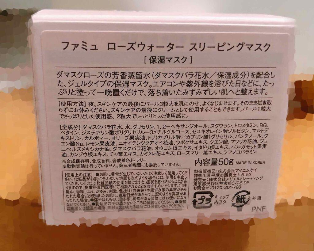 「ナイトクリームを口コミから厳選!【年代別】プチプラ・デパコス・エイジングおすすめ夜用クリーム」の画像(#145713)