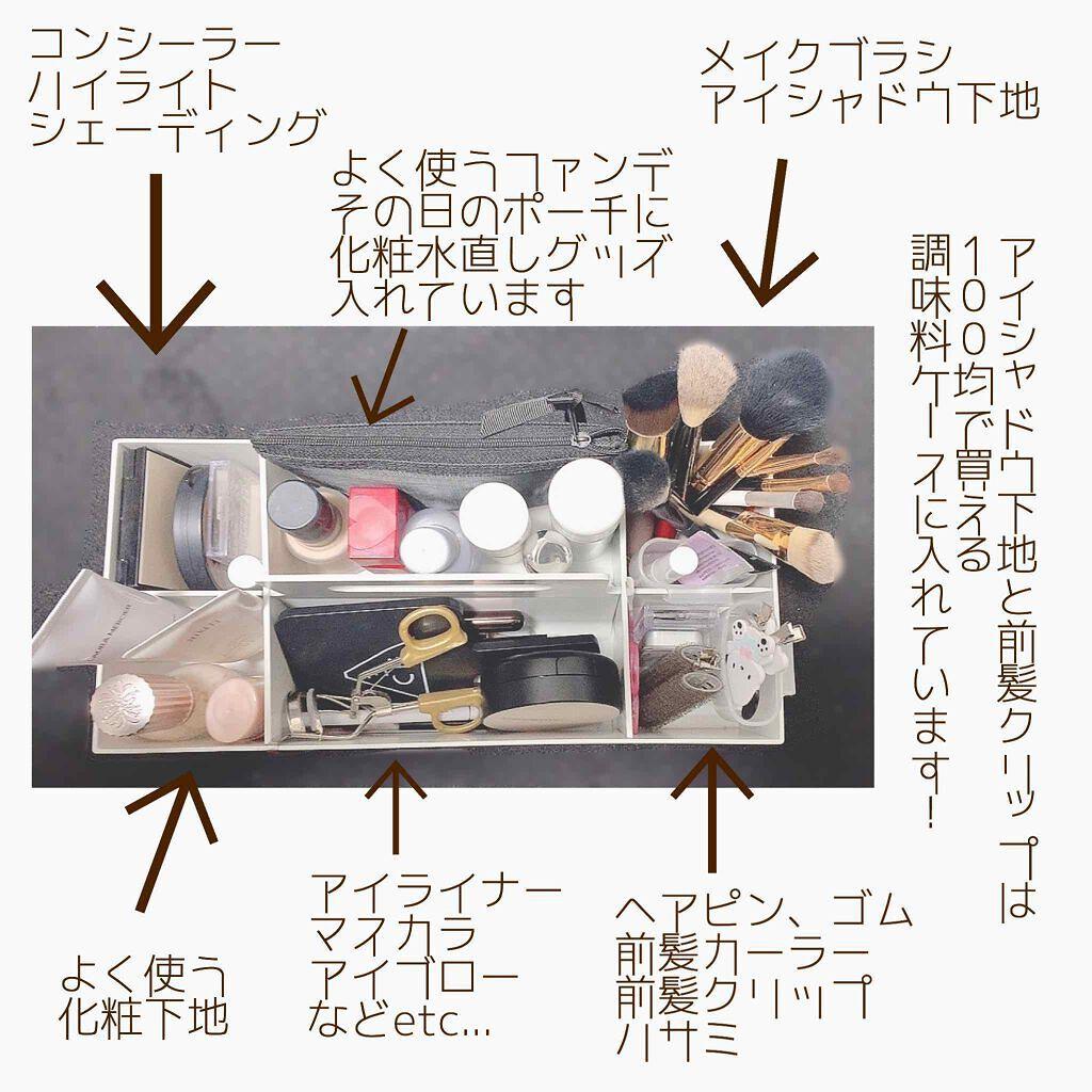 「無印良品でコスメ収納グッズをゲットせよ!おしゃれな収納アイディア・実例をご紹介」の画像(#148845)