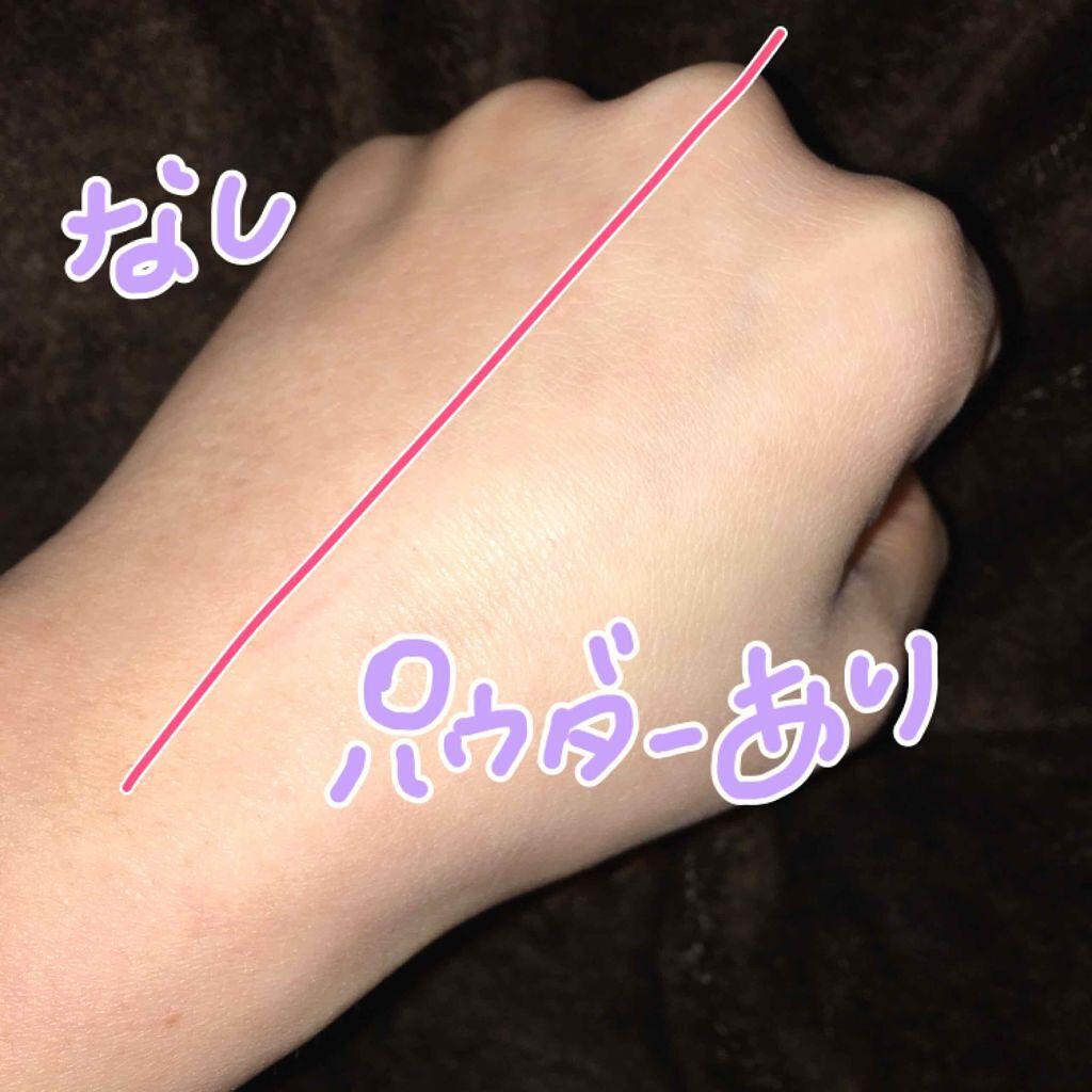 「24時間サラ肌実現!ナイトパウダー人気ランキング12選《プチプラ・デパコス》」の画像(#149454)