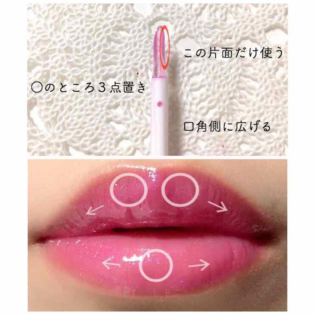 「''オイルティント''でぷるんと可愛い唇をゲット!おすすめオイルティント15選《プチプラ・デパコス》」の画像(#150287)