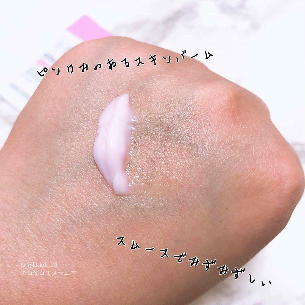 「【徹底比較】シカクリームのおすすめランキング12選 使い方・効果・口コミを大調査」の画像(#153744)