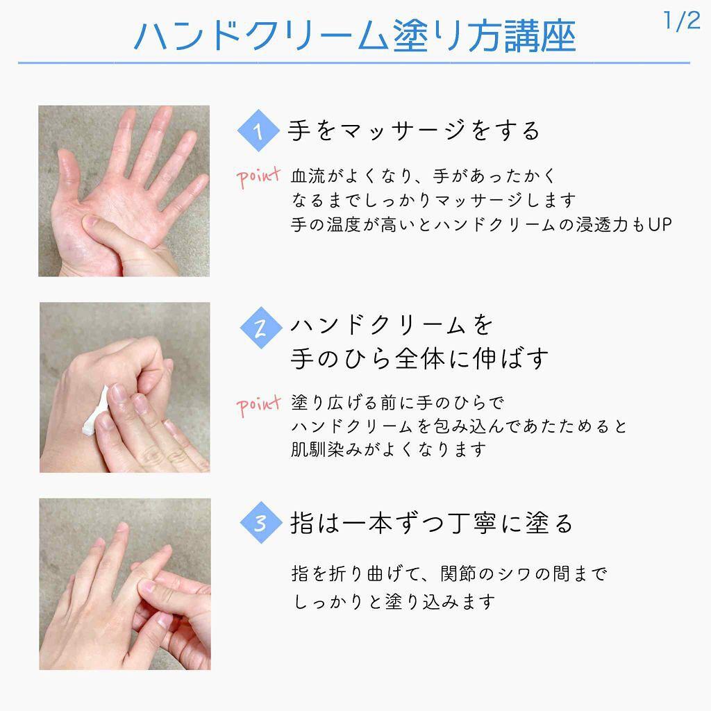 「ハンドケアおすすめアイテム26選!手袋・スクラブ・オイルも紹介。自宅で簡単セルフケアのやり方やコツ」の画像(#154143)