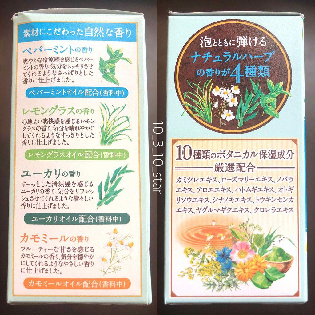 「【徹底比較】炭酸入浴剤ランキング16選|効果的な入浴方法・炭酸風呂の作り方も紹介」の画像(#154687)