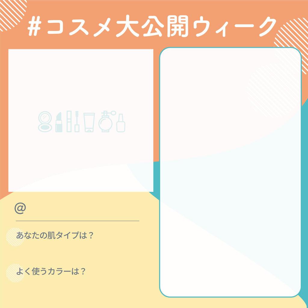 【5万円が当たる】ポーチの中身、見せてください♡「#コスメ大公開ウィーク」大募集!の画像