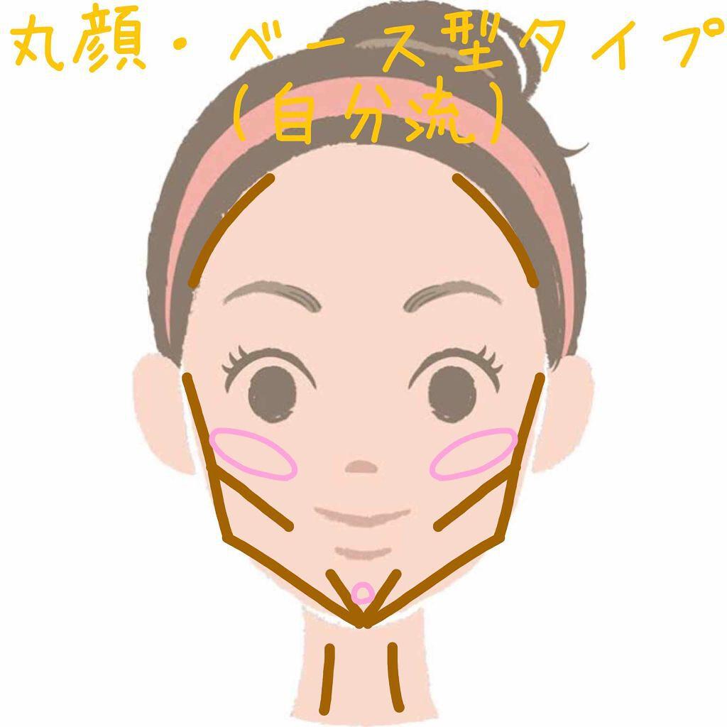 「【面長・丸顔・エラ】いますぐ小顔に!シェーディングの入れ方レッスン【小顔効果アップの裏ワザも♡】」の画像(#157180)