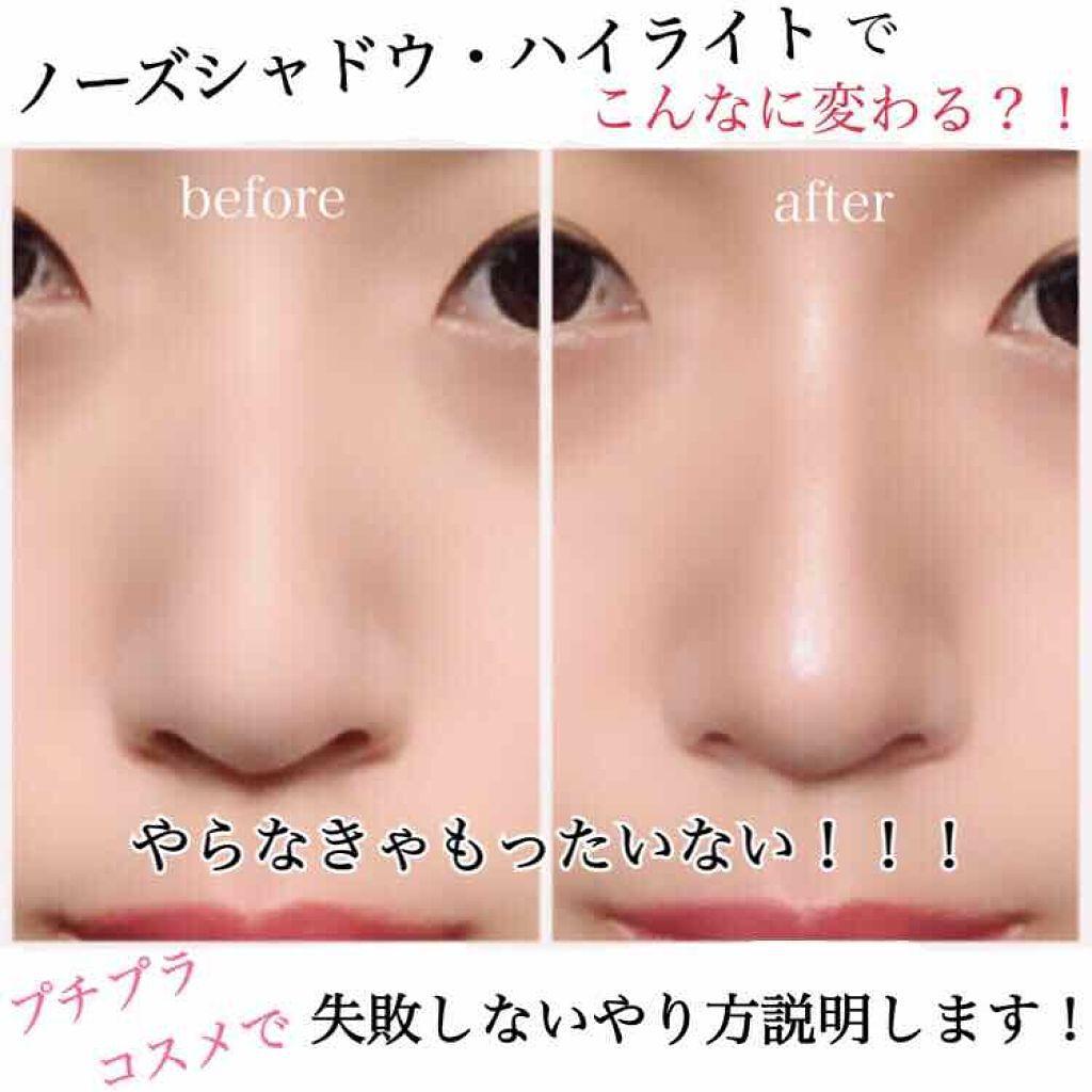 「【面長・丸顔・エラ】いますぐ小顔に!シェーディングの入れ方レッスン【小顔効果アップの裏ワザも♡】」の画像(#157470)