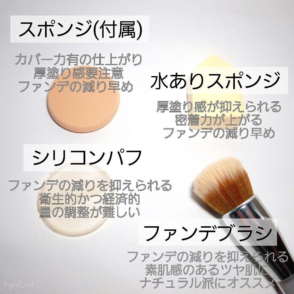「ファンデーション用のスポンジおすすめ商品11選♡選び方/使い方/洗い方まで一気にご紹介!」の画像(#158436)