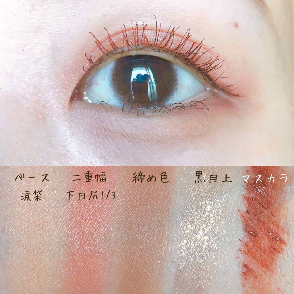 「3CEのおすすめコスメを厳選|アイシャドウもリップも韓国がアツい!販売店情報も」の画像(#158785)
