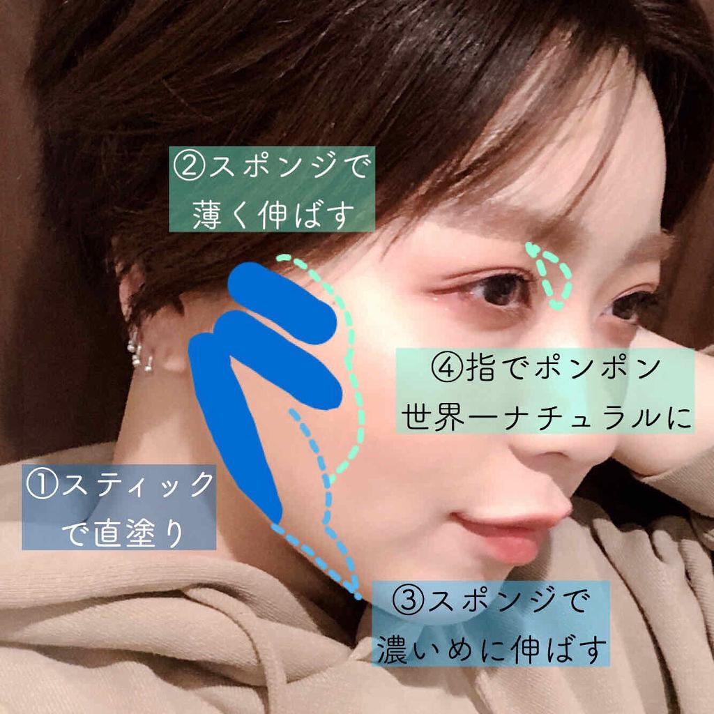 「【面長・丸顔・エラ】いますぐ小顔に!シェーディングの入れ方レッスン【小顔効果アップの裏ワザも♡】」の画像(#160673)