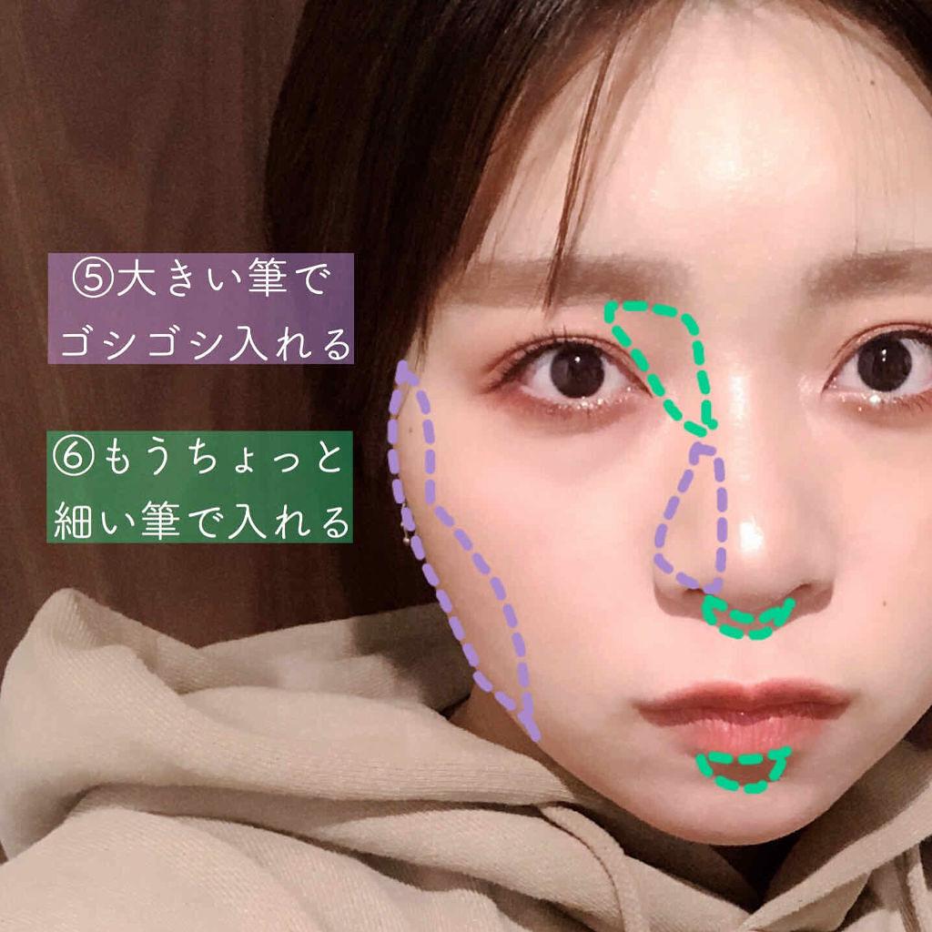 「【面長・丸顔・エラ】いますぐ小顔に!シェーディングの入れ方レッスン【小顔効果アップの裏ワザも♡】」の画像(#160674)