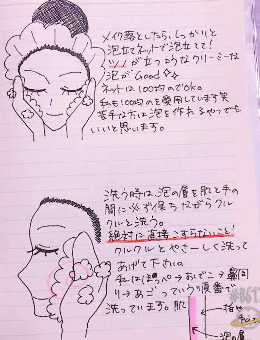 「クレイ洗顔でクリアな毛穴!クレイ洗顔口コミ人気のおすすめ21選 毎日使える洗顔料や効果的な使い方とは」の画像(#162119)
