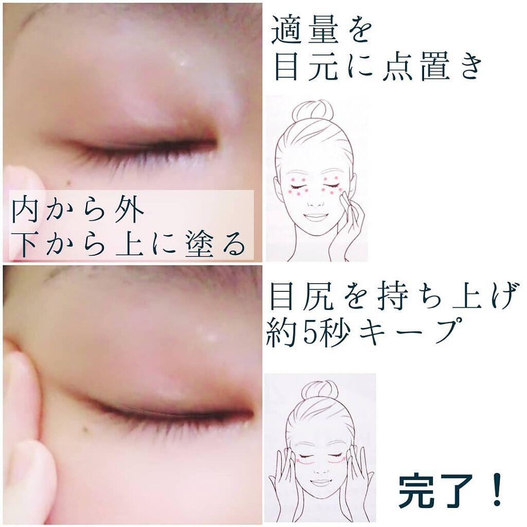 「目元美容液の口コミ人気おすすめ16選 20代~50代別の選び方やアイセラムの効果を高める使い方」の画像(#163118)