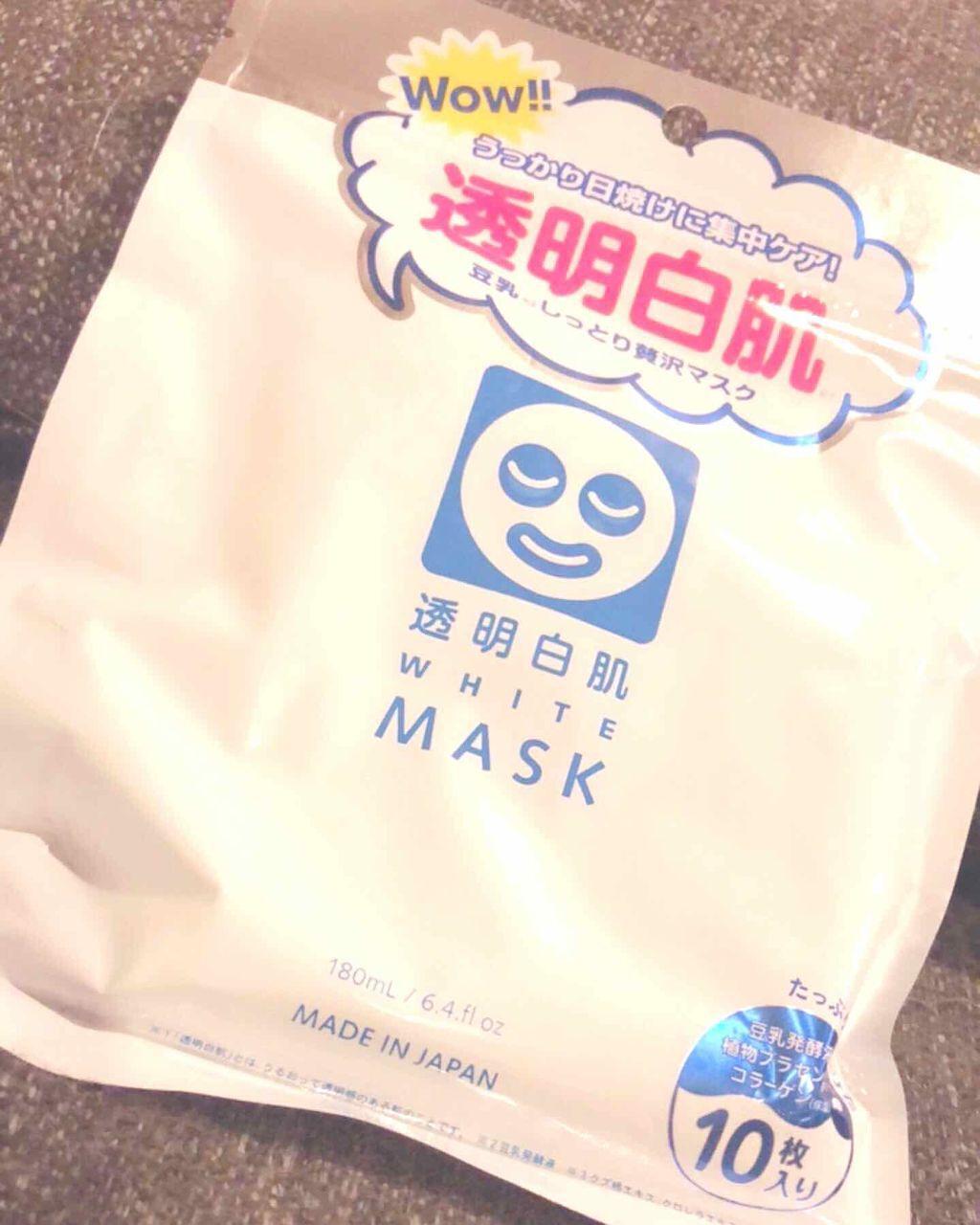 「【プチプラ・デパコス】美白効果のあるシートマスク人気ランキング!使い方のコツや注意点も紹介します」の画像(#163213)