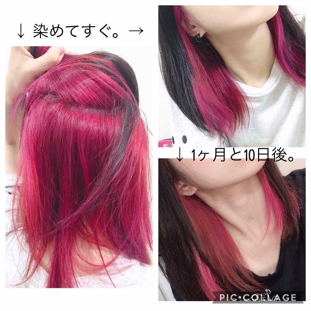 「【保存版】カラーバターとは?使い方&人気カラー解説《黒髪OK?色落ちって?》」の画像(#163581)