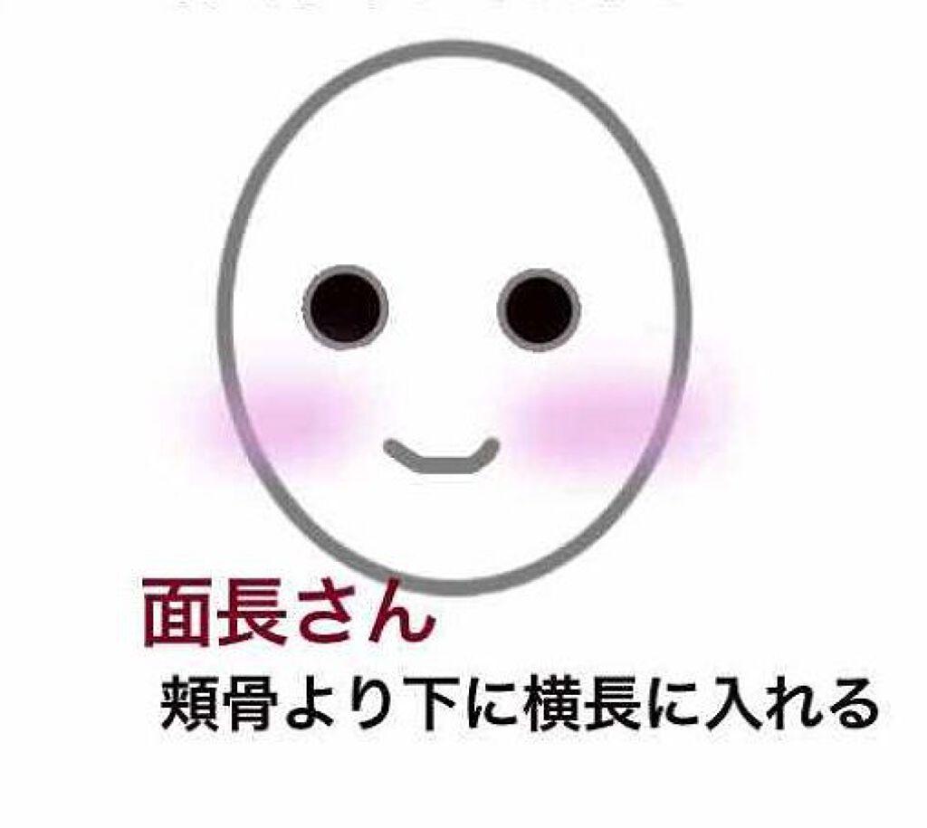 「【チークの入れ方徹底解説!】顔型・年代・印象別の入れ方とおすすめチーク&ブラシ」の画像(#166832)