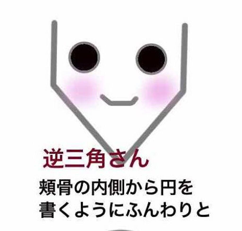 「【チークの入れ方徹底解説!】顔型・年代・印象別の入れ方とおすすめチーク&ブラシ」の画像(#166833)