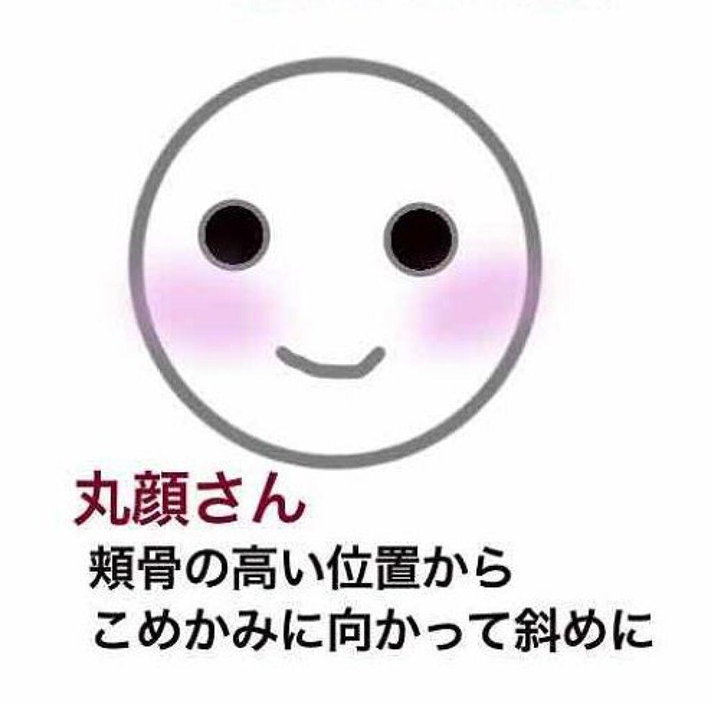 「【チークの入れ方徹底解説!】顔型・年代・印象別の入れ方とおすすめチーク&ブラシ」の画像(#166834)