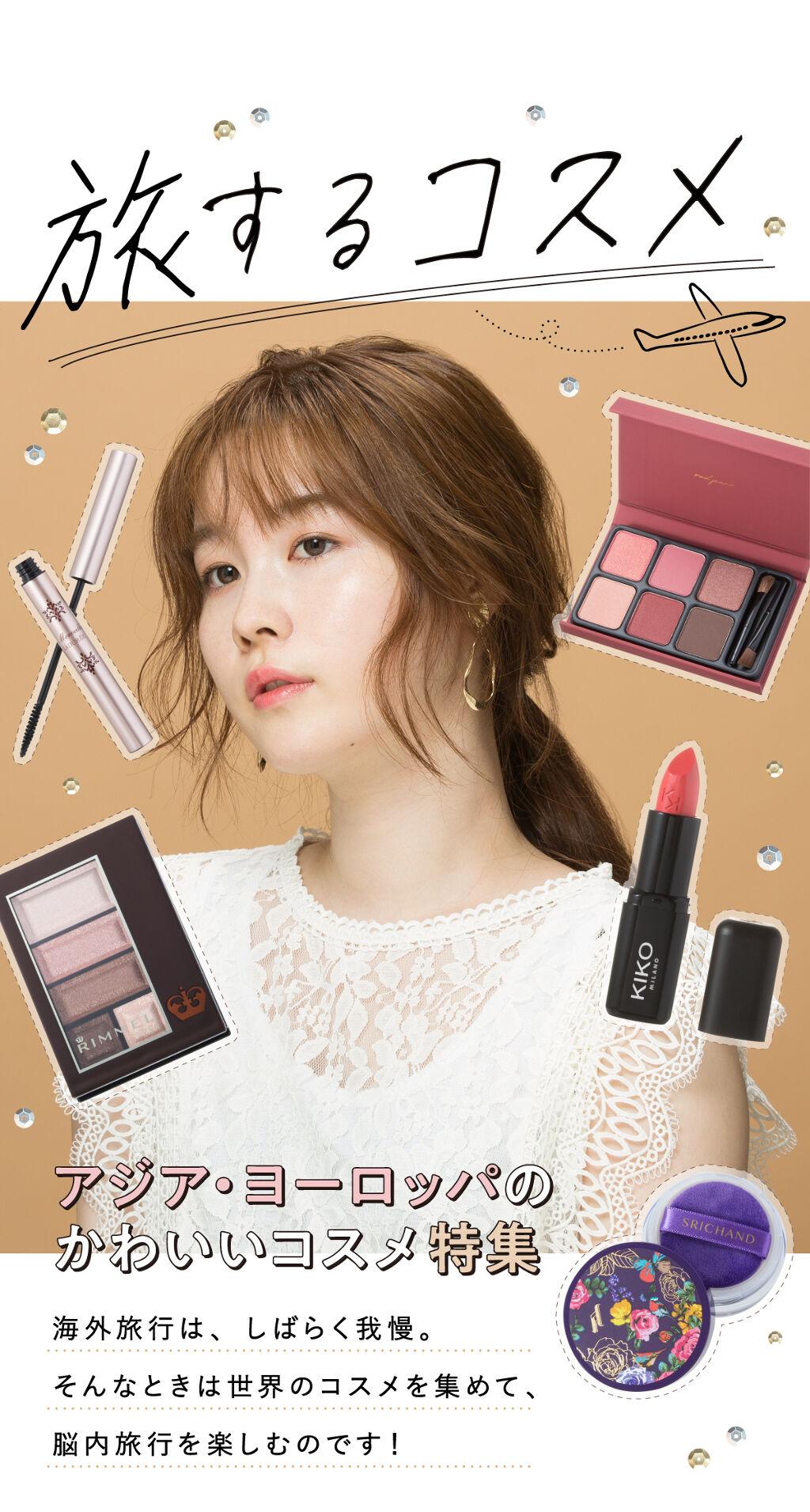 最新アジア顔・王道欧州ドール顔♡の画像