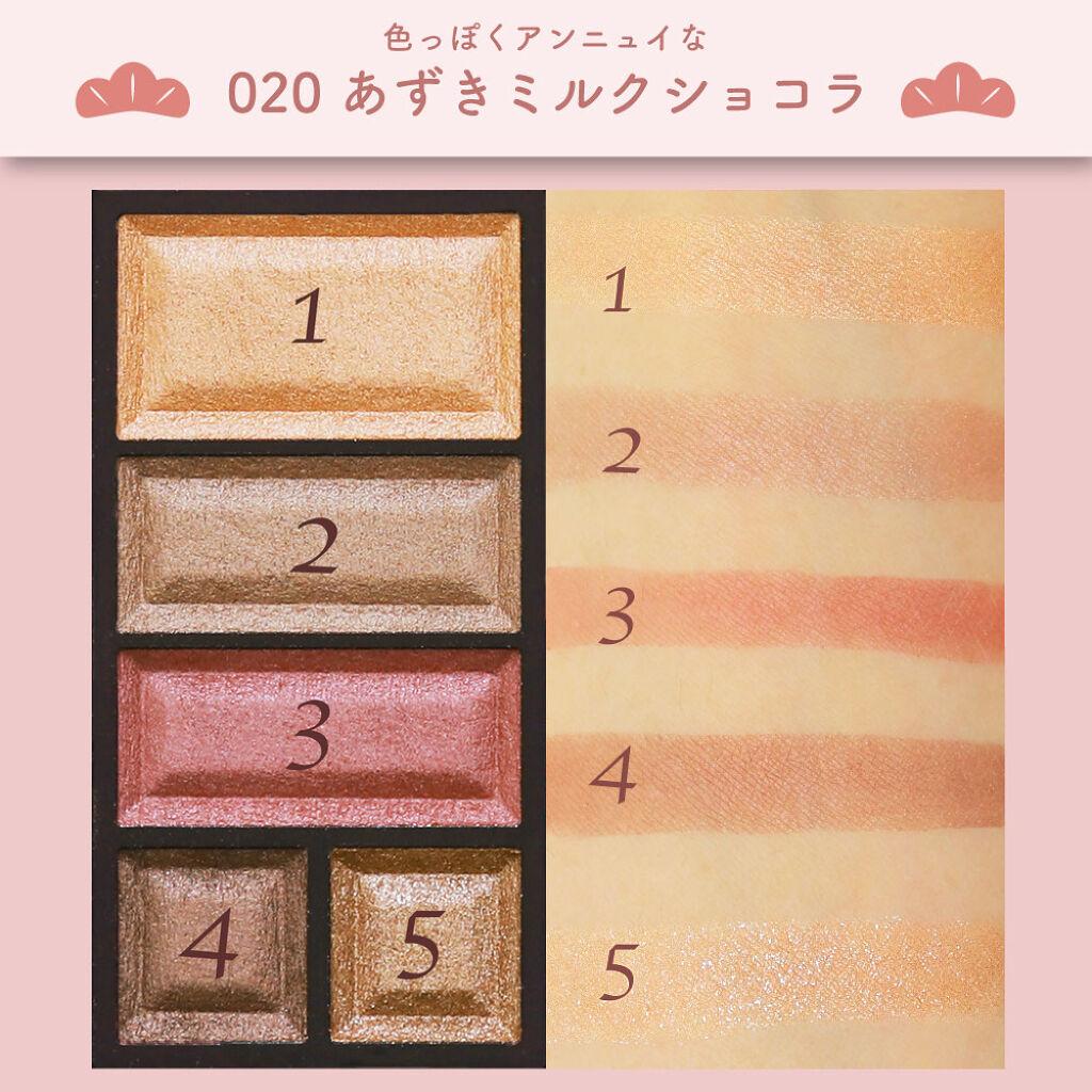 """ちょっとだけ、オトナ。ショコラにくすみカラーを足したら、""""和菓子メイク""""の完成です♡の画像"""