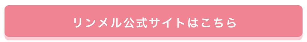 """「ちょっとだけ、オトナ。ショコラにくすみカラーを足したら、""""和菓子メイク""""の完成です♡」の画像(#173944)"""