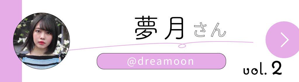 「LIPS with vol.3|みんなが憧れる【Liii▷さん】ってどんな人?」の画像(#176510)