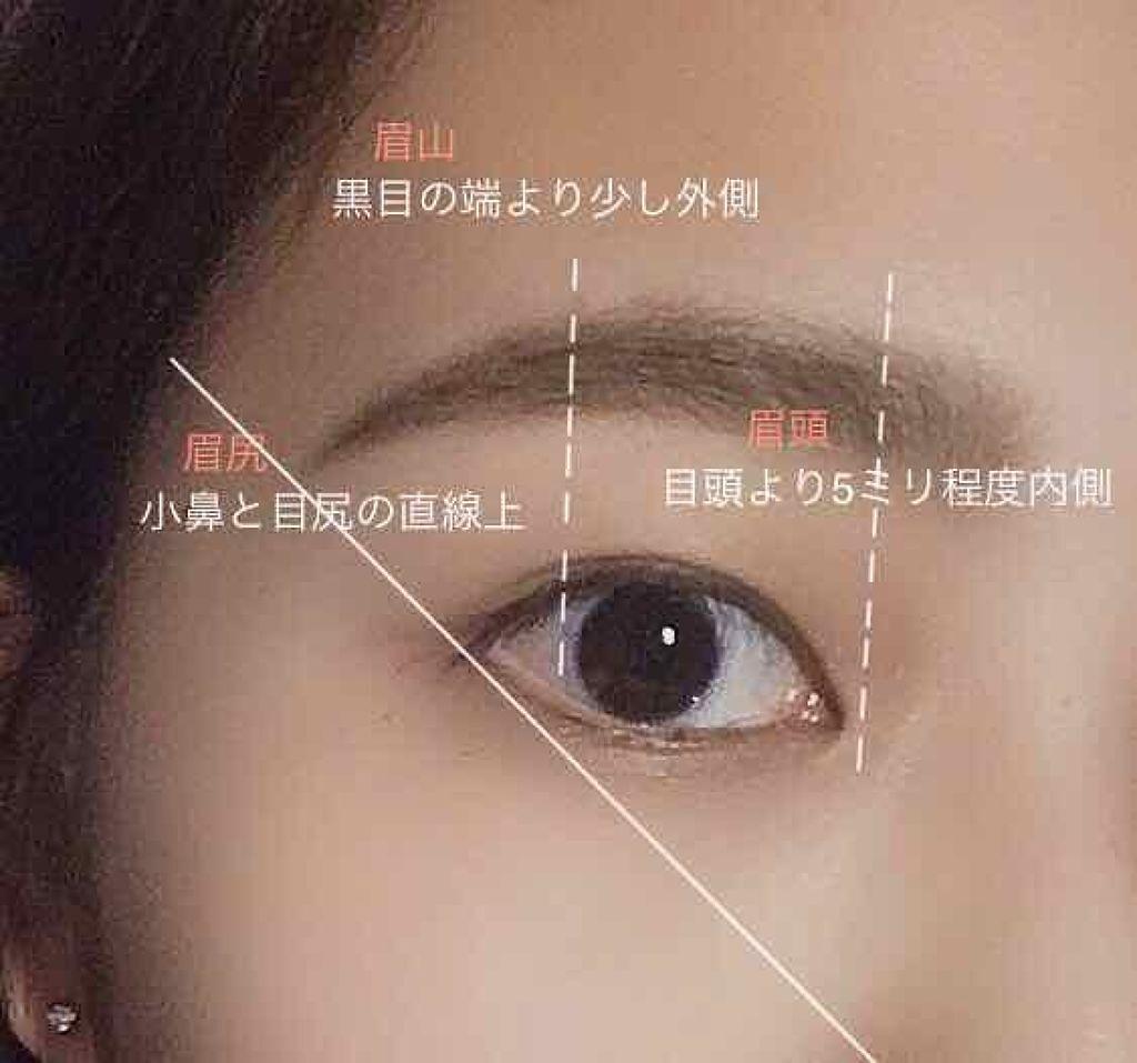 「アイブロウパウダーの使い方&眉毛メイクはこれでOK!ALLプチプラ定番おすすめ商品まで♡」の画像(#176566)