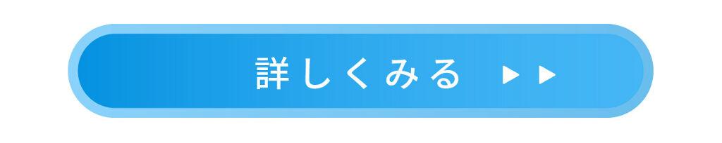"「LIPS人気ユーザー""なまこ""さんのイラストで解説♡夏のファンデーションお悩みQ&A!」の画像(#177292)"