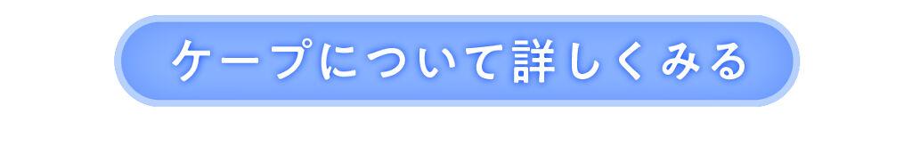 「LIPSベスコスで変われる♡オフィス・現場ヘアアレンジ【ロング編】」の画像(#178158)