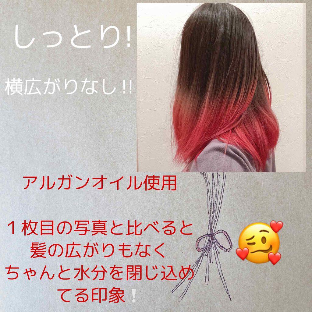 「アルガンオイルの効果&使い方を解説!お肌・髪の毛が喜ぶワンランク上のオイル美容」の画像(#180427)