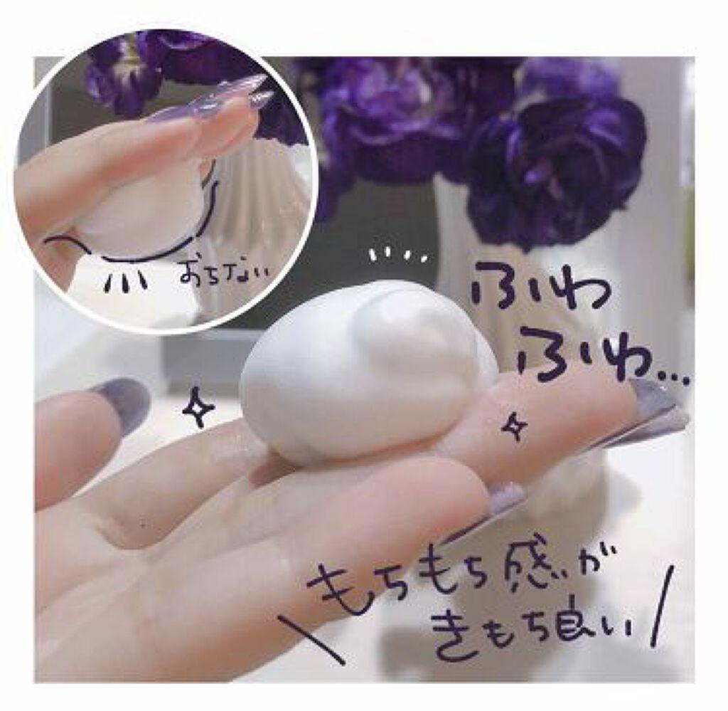 「韓国発のおすすめ洗顔料!透明感・毛穴ケアに最適な選び方と洗顔方法」の画像(#180440)