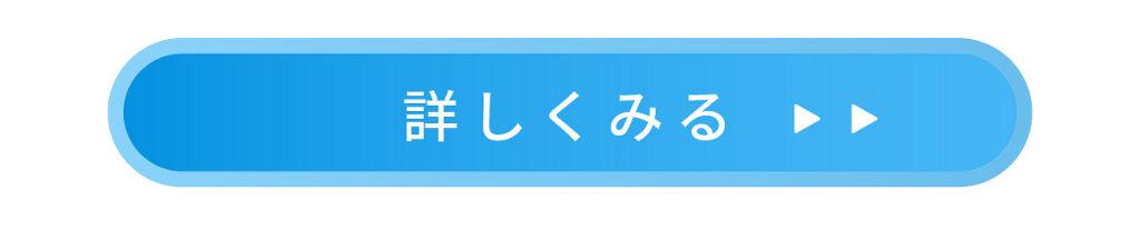 "「LIPS人気ユーザー""なまこ""さんのイラストで解説♡夏のファンデーションお悩みQ&A!」の画像(#181017)"
