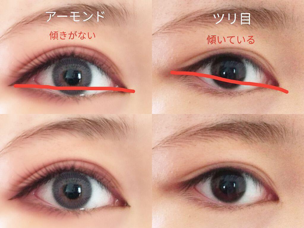 「【目の形別】アーモンドアイメイクのやり方|特徴をつかんで誰でも美人顔に」の画像(#185732)
