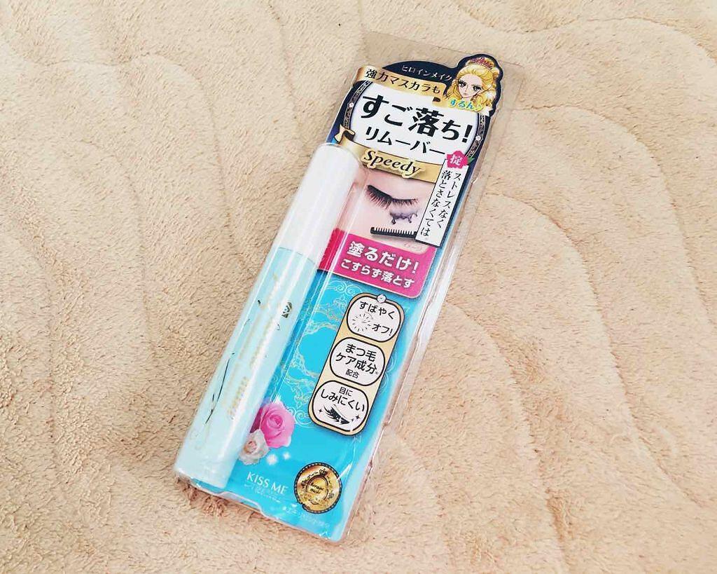 「下まつげのマスカラを綺麗に!落ちにくい&くっつかない塗り方とおすすめ商品11選」の画像(#185859)