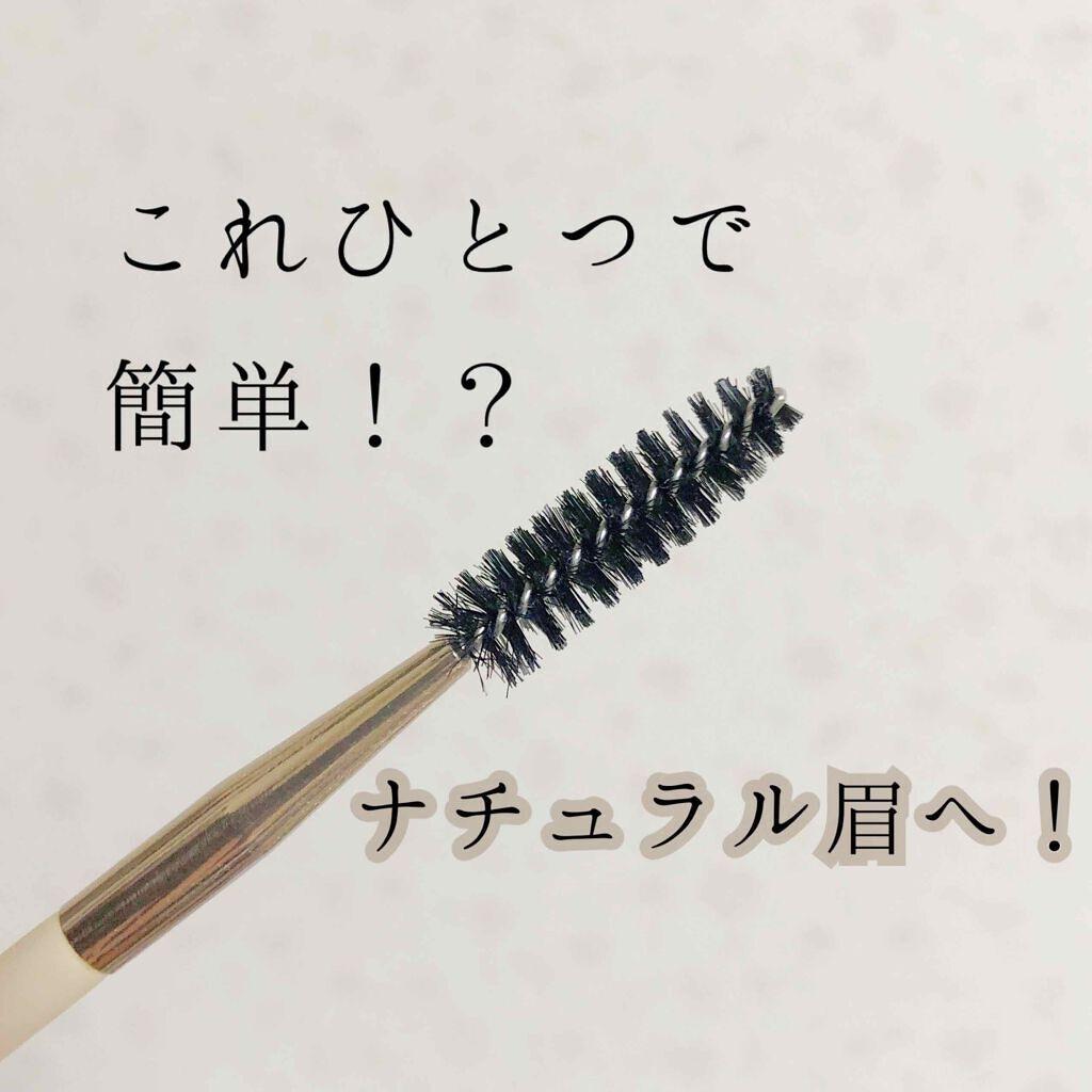 「眉毛美人になれる!人気おすすめアイブロウブラシ6選 | 種類・選び方・使い方も」の画像(#187968)