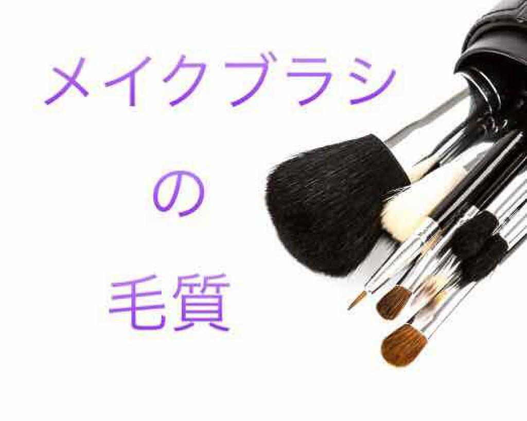 「眉毛美人になれる!人気おすすめアイブロウブラシ6選 | 種類・選び方・使い方も」の画像(#187981)