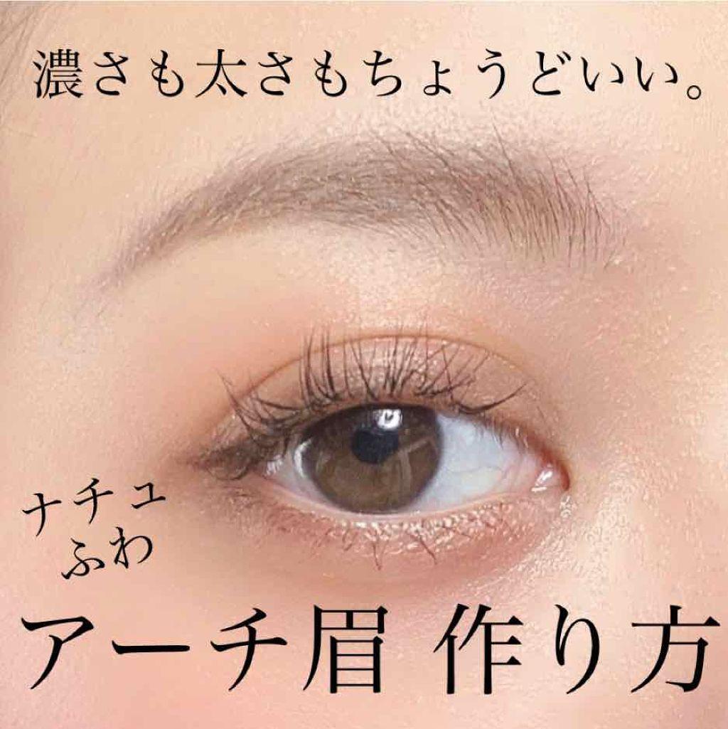 「眉毛美人になれる!人気おすすめアイブロウブラシ6選 | 種類・選び方・使い方も」の画像(#188814)